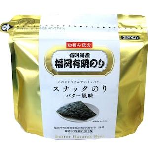 スナック海苔〜バター風味〜