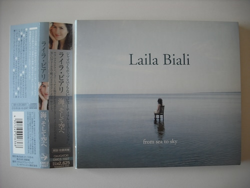 【CD】LAILA BIALI / FROM SEA TO SKY