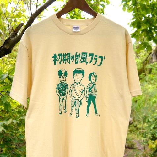 初期のLPジャケT【緑】