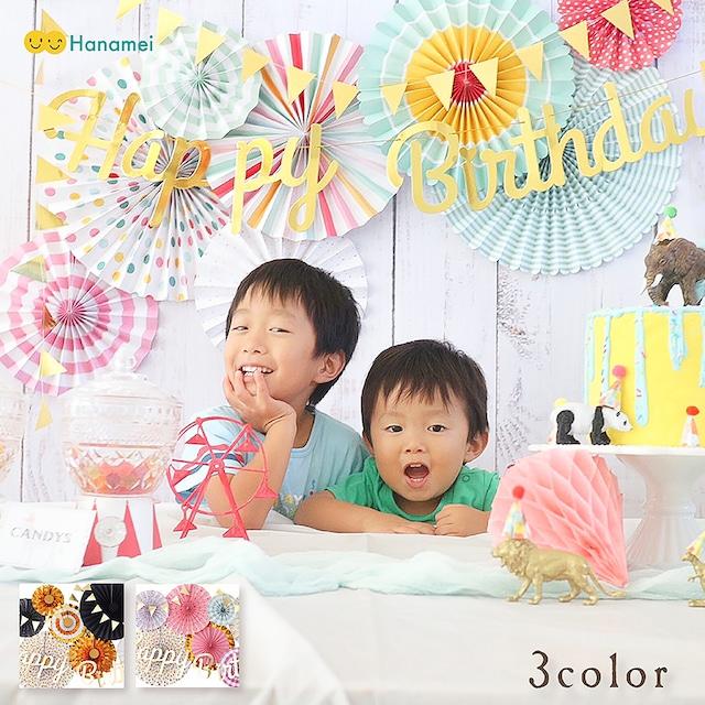 【これ1つで!】誕生日 飾り付け 装飾バースデー デコレーションセット no.6