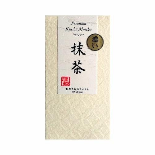 濃い抹茶 Premium Kyushu Matcha Chocolate