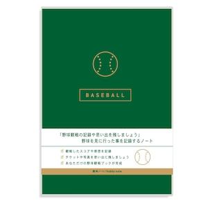 趣味ノート 野球 WA-110