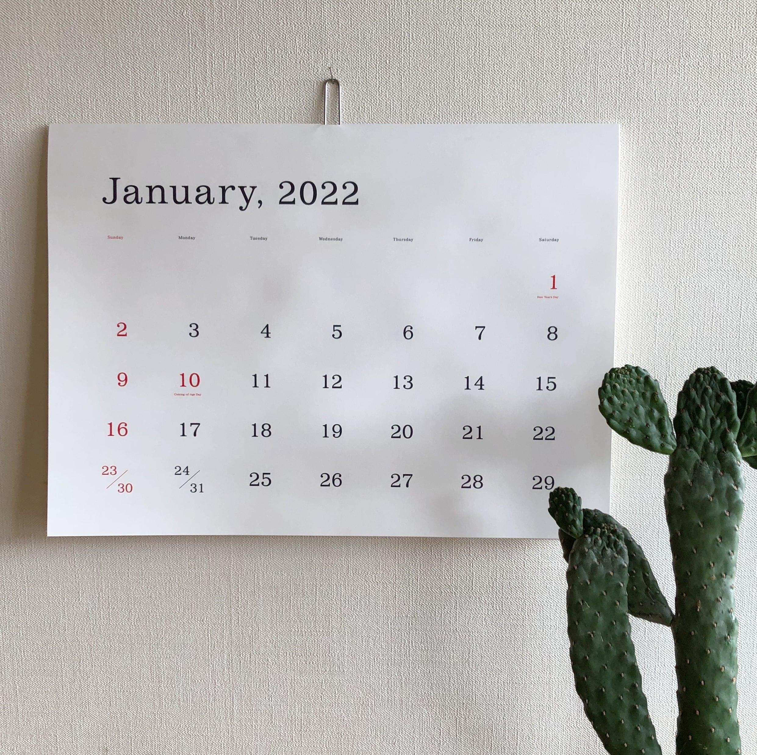 葛西薫カレンダー 2022(罫線なし)