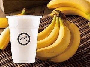 【ネモコロ堂】濃厚バナナジュース スタンダード
