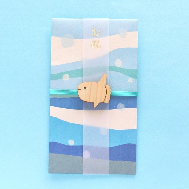 《魚/マンボウ》ご祝儀袋 まんぼう koyoriya ZOO アニマル 金封 のし袋 封筒