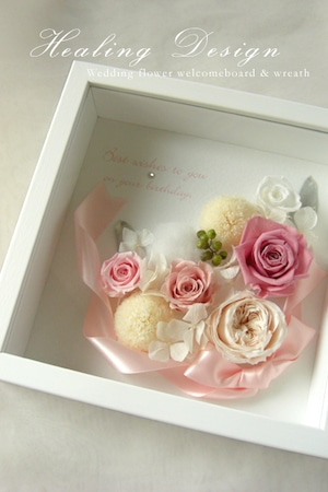 サンクスボード  フラワーボックス (ピンクローズ&ホワイトボックス) メッセージ入 贈呈品