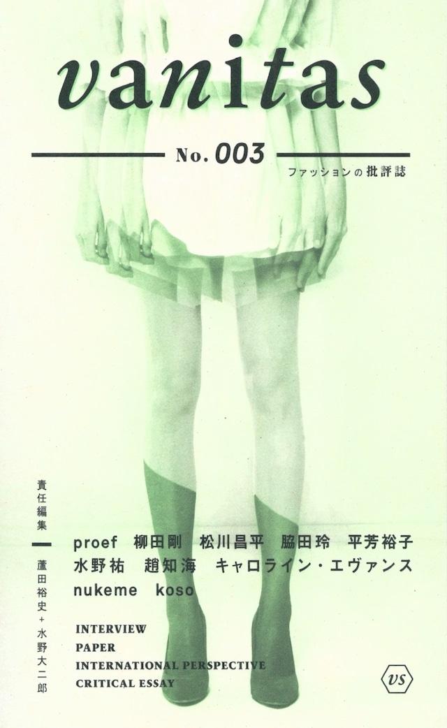 vanitas No.003