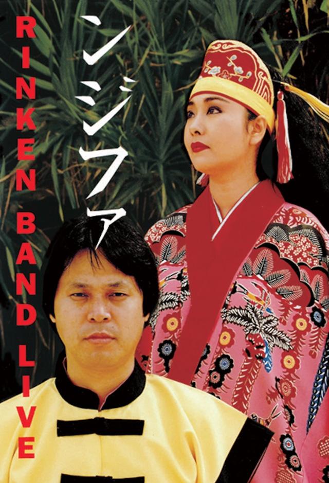 【ンジファ】DVD