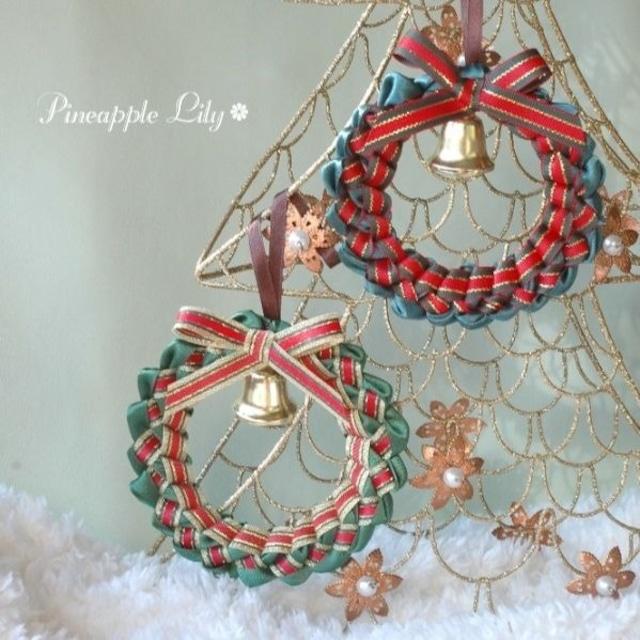 【キット】ドレープブレードのミニクリスマスリース♥手作りキット