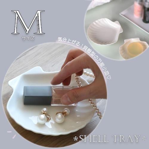 磁器 シェルトレイM【MM-0003_MP】
