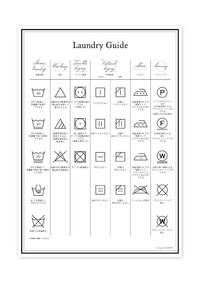 【項目別】洗濯マーク ポスター 洗濯表示 A3サイズ インテリア