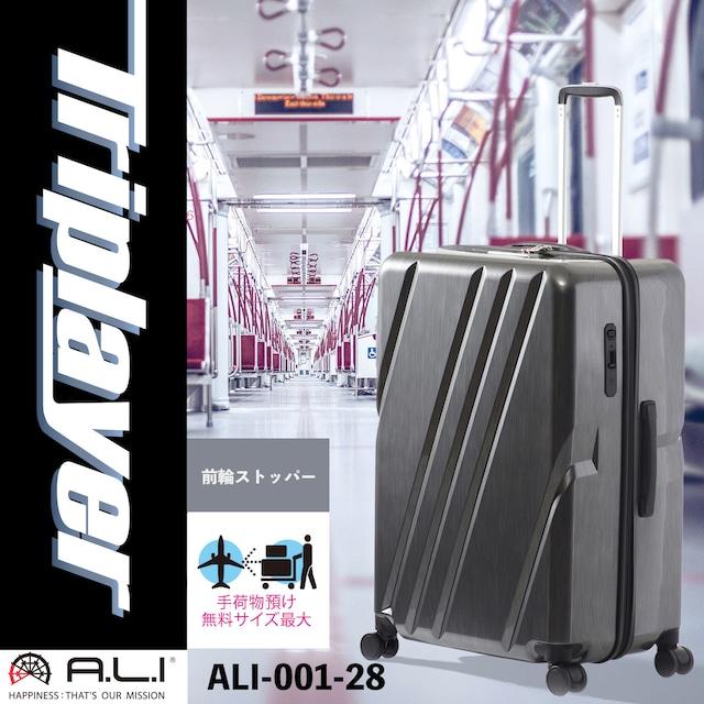 Triplayer トリップレイヤー【7〜10泊用】ALI-001-28 97L