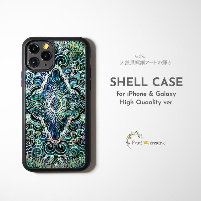 【iPhone13対応】天然貝シェル★エイシェントイスタンブール・アクア(iPhone/Galaxyハイクオリティケース)|螺鈿アート