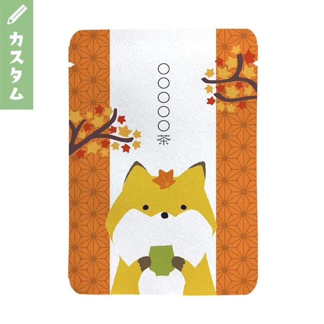 【カスタム対応】キツネさんと紅葉柄(10個セット)|オリジナルメッセージプチギフト茶