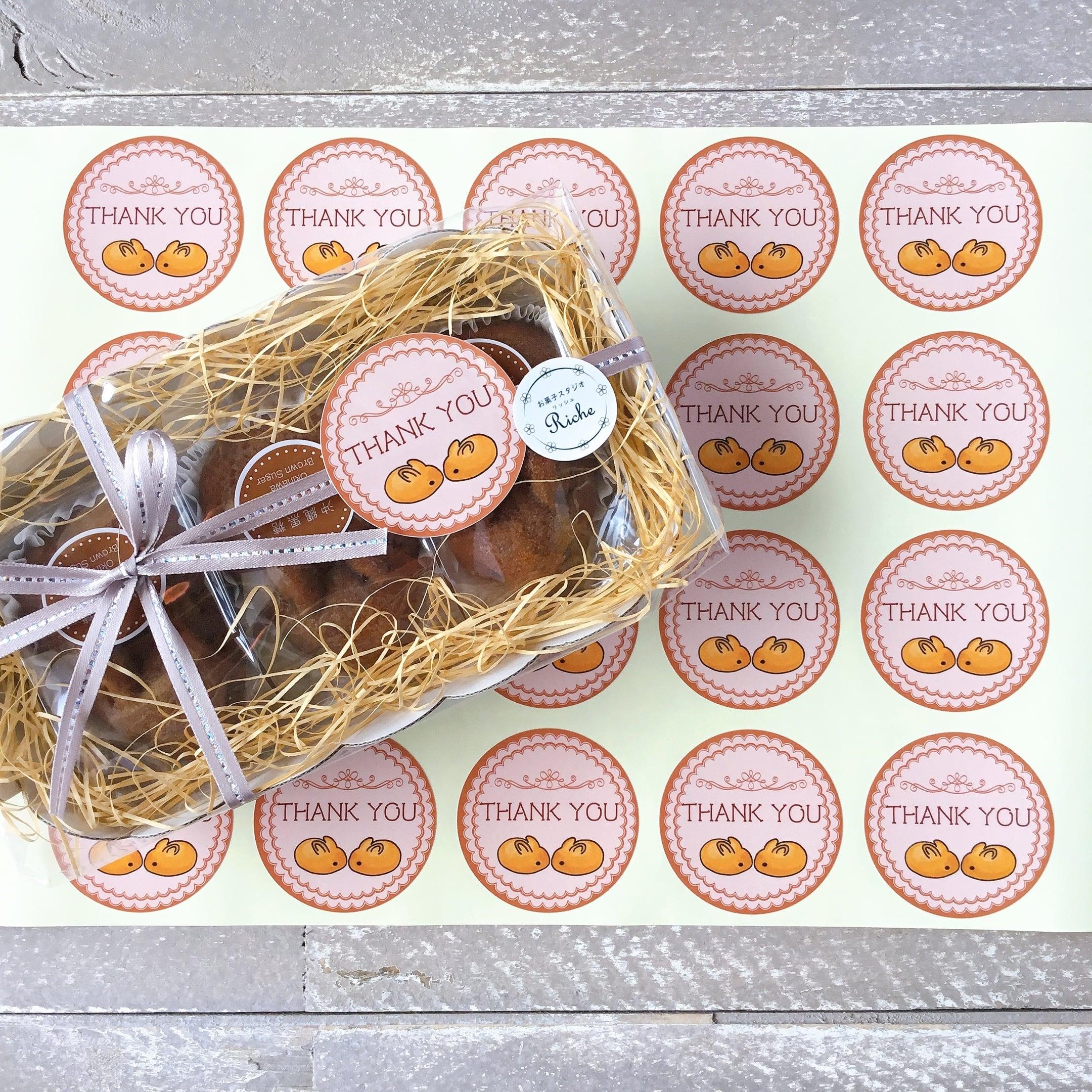 ≪常温便≫沖縄黒糖焼きうさぎ3羽セット(焼き菓子/フィナンシェ/お菓子ギフト)