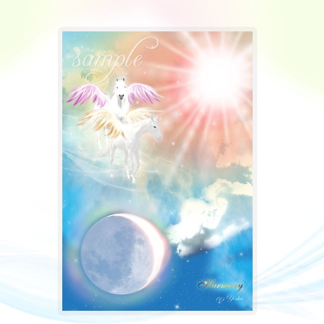 今ここにある調和(ペガサス・ユニコーン)/ch.012L・メッセージカード