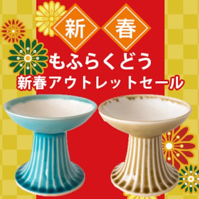【アウトレット】オリジナル猫皿「もふらくどう」シリーズ