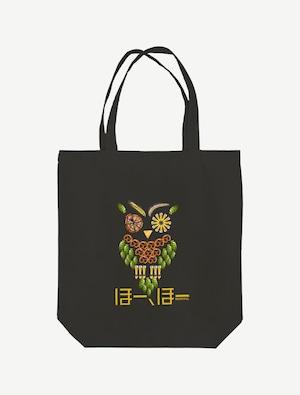 【フクロウ】トートバッグ(ブラック)