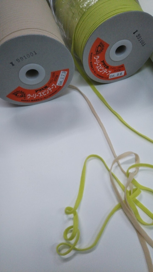 超特価! 数量限定 マスク用ゴム(日本製) カラー 200g巻単位