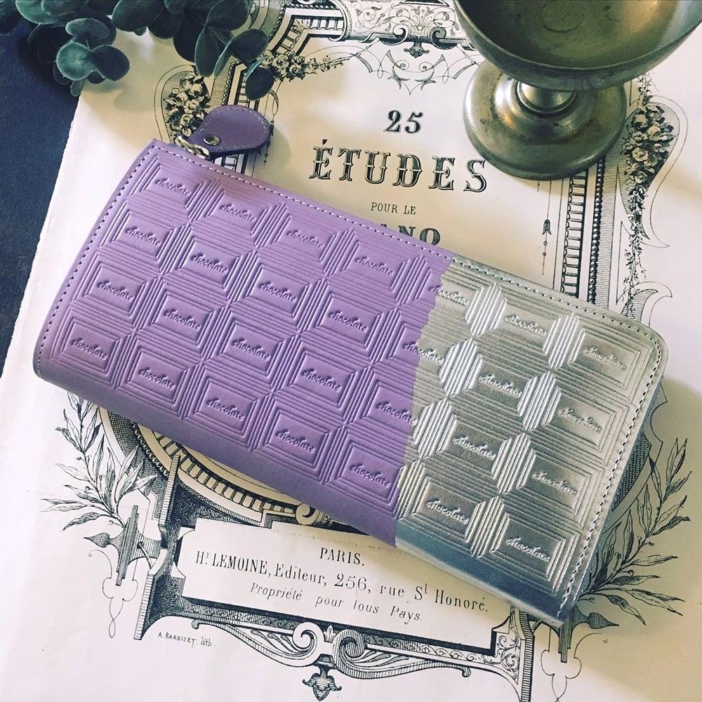 訳あり:革の菫色チョコ長財布(銀の包み紙)