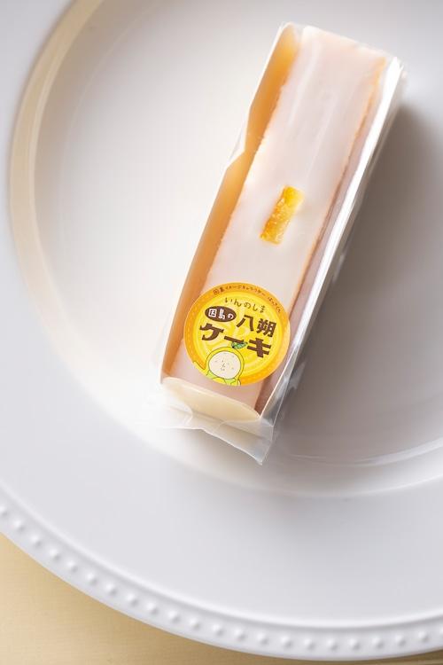 因島はっさくケーキ