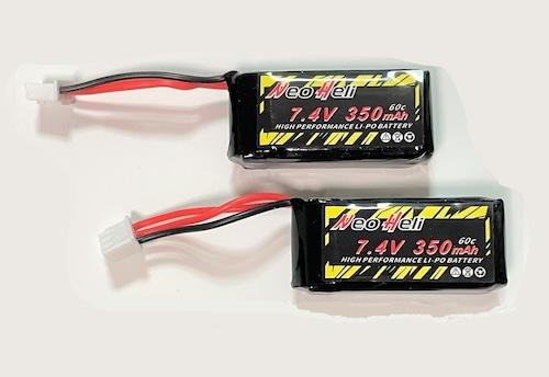 NH2106 ,M1バッテリー2個セット◆OMPHOBBY M1用60C ガオニン(GNBメーカー)OEM NeoHeliオリジナルバッテリー