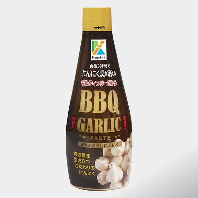 約3時間で食後のニオイが消える金子式201仕様のにんにくペースト BBQガーリックペースト 240g (九州ファーム)