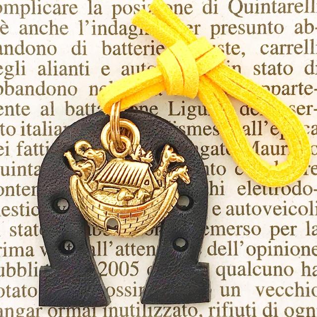 ◆幸運の馬蹄アクセサリー◆ レザー製馬蹄 ノアの箱舟 「奇跡を起こす・勝負運」