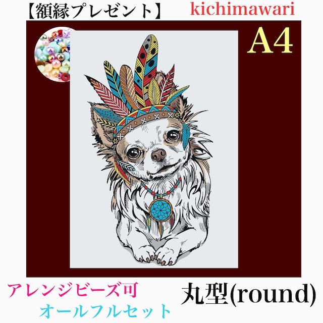 A4サイズ 丸ビーズ(round)【r10884】額縁プレゼント付き♡フルダイヤモンドアート