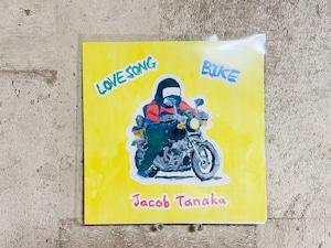 田中ヤコブ  「LOVE SONG / BIKE」(7インチ)