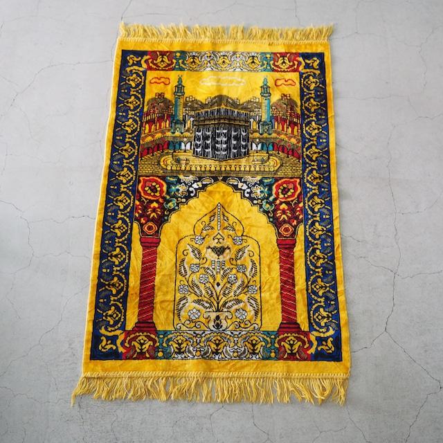 Worship mat (vintage) K