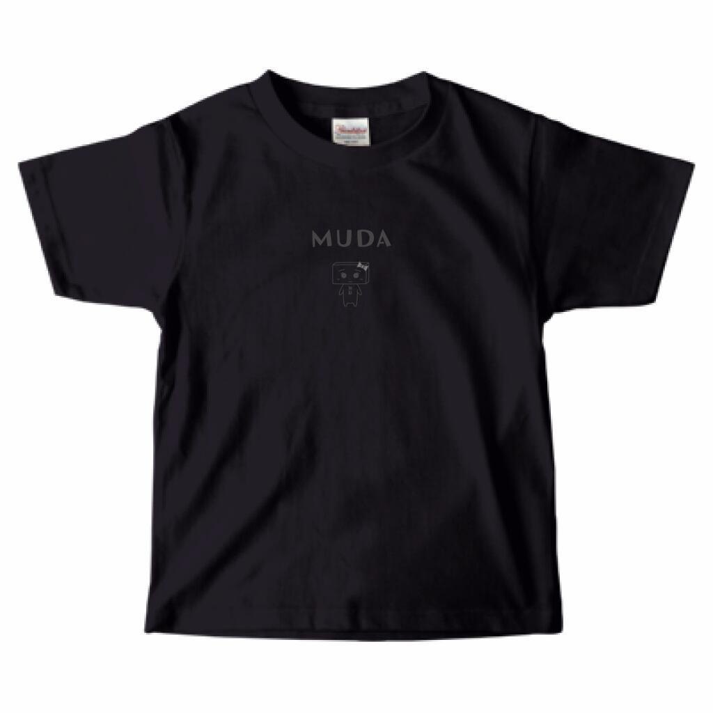 とうふめんたるずTシャツ(もめんちゃん・キッズ・黒)