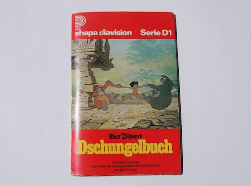 ディズニー「ジャングルブック」カラースライドフィルム ドイツ ehapa diavision