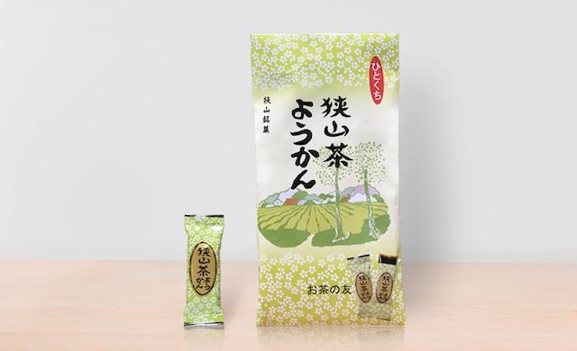 狭山茶ようかん(17g×8本)
