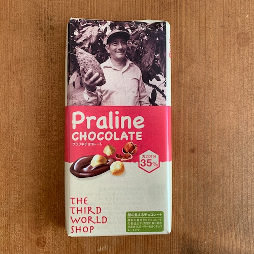 フェアトレードチョコレート プラリネ 【乳化剤・白砂糖不使用】