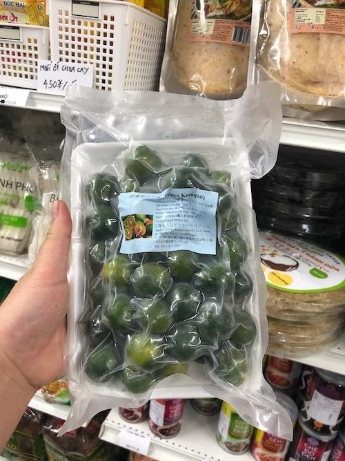 冷凍シークワーサー(Frozen Citrus Lemon) 500g