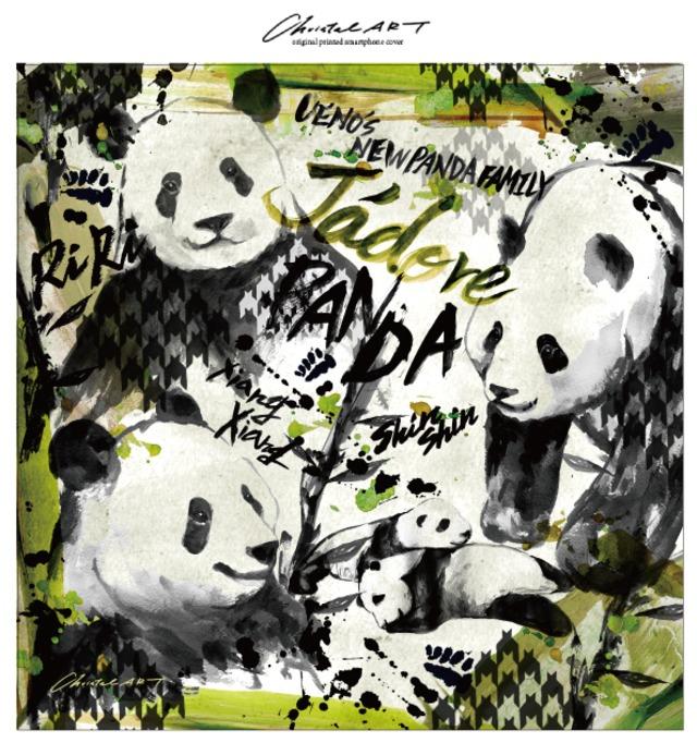 ◆即納◆新柄「Newアートペイントパンダファミリー」柄 コットンバンダナ◆