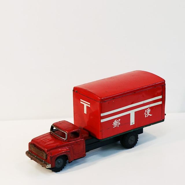 【R-26】ヴィンテージカー 郵便トラック
