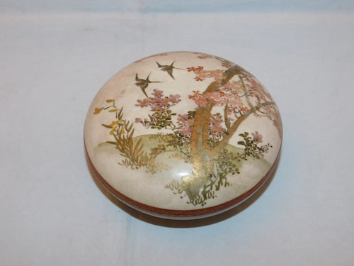 薩摩燕風景文香合 Satsuma pottery incense box