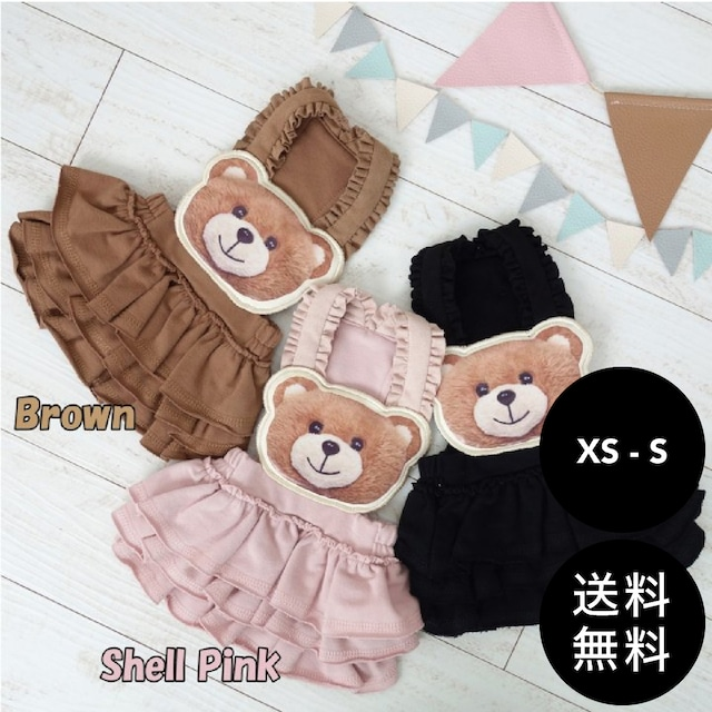 circus circus(サーカスサーカス)Toy Bear Over SK XS, SS, Sサイズ ゆうパケット送料無料