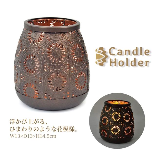 キャンドルホルダー メッシュタイプ 大A G18061 高さ14.5cm ライト 間接照明 ヒーリング 癒し 瞑想 ギフト プレゼント