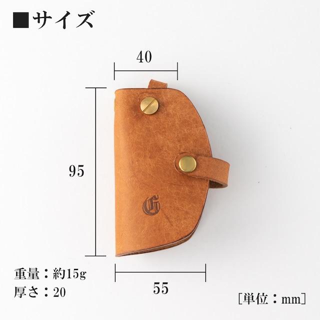 ミニマムキーケース スマートキー対応 | ギフト 革婚式 イタリアンレザー オレンジ