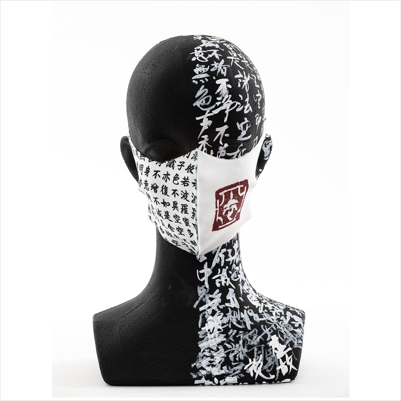 般若心経マスク