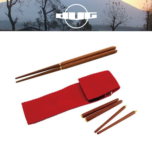 DUG(ダグ) ウッドスティック DG-0900 コンパクト 折りたたみ 木製 箸 アウトドア サバイバル キャンプ グッズ