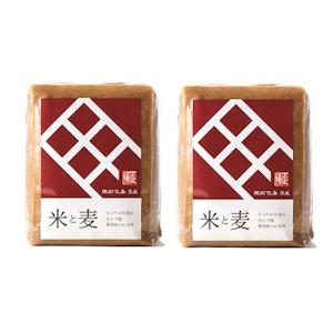 おてがるセット13(送料無料)角屋の味噌(米と麦味噌500g ×2個)