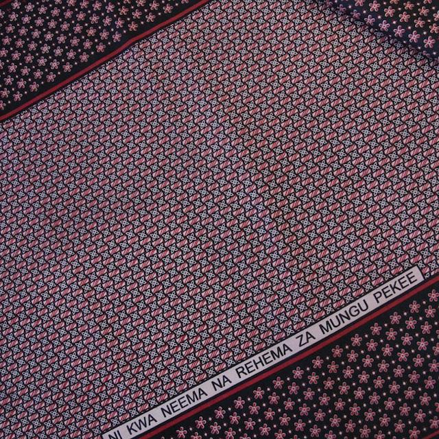 レアカンガ 手染め|アフリカ布
