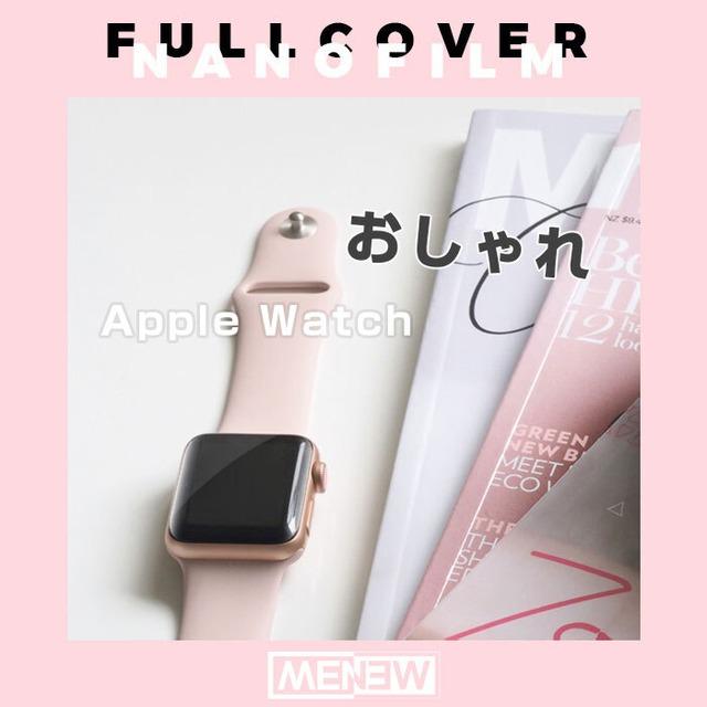液晶保護フィルム apple watch film