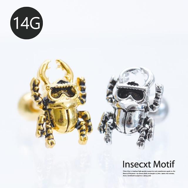 ボディピアス 14G クワガタ 昆虫 片耳 人気 軟骨ピアス TBP099