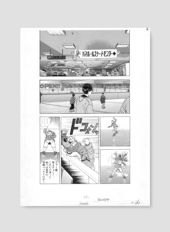 桜通信 2巻 20話 P168 (原画)