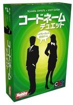 コードネーム:デュエット 日本語版